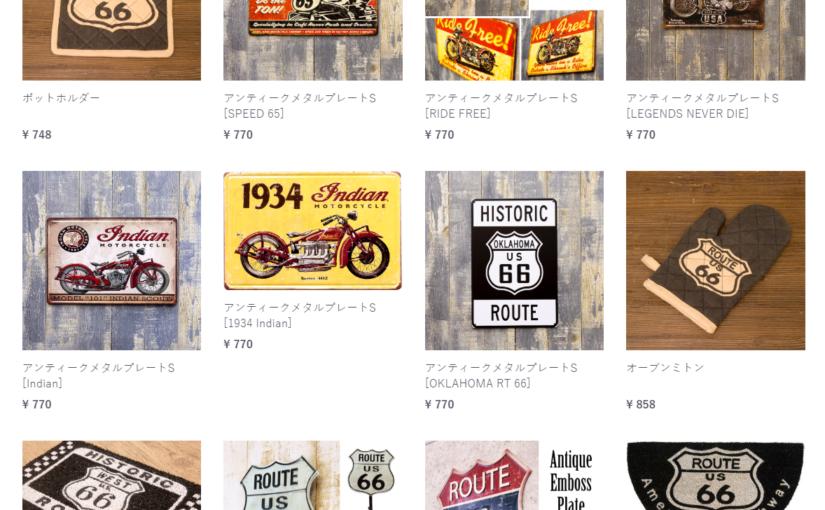 バイク関連アイテムのウェブを販売開始しました!