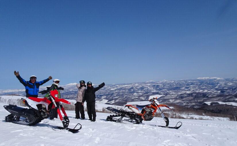北海道 未知の世界へ!スノーバイクで雪上走行体験  4日間