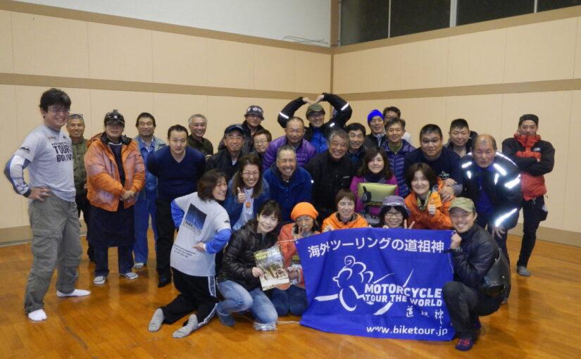 10/27(土)-28(日)第25回 海外ツーリングの宴 in 梅ヶ島