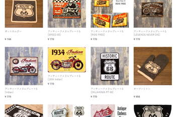 バイク関連アイテムのウェブ販売を開始しました!